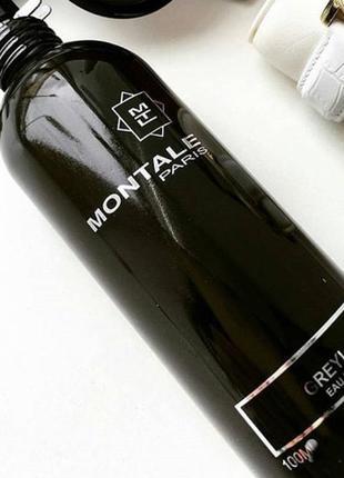 Montale greyland парфюмиров.вода оригинал