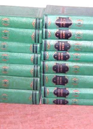 Виктор Гюго Собрание сочинений в 15 томах 1953-1956