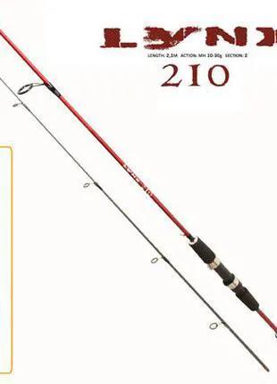 Спінінг Lynx 2.1 м 10-30 г