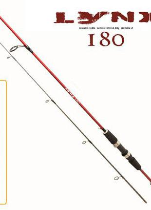 Спінінг Lynx 1.8 М 10-30 Г