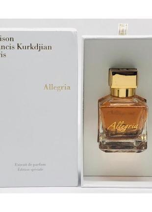 Allegria Maison Francis Kurkdjian_Оригинал Parfum_3 мл затест