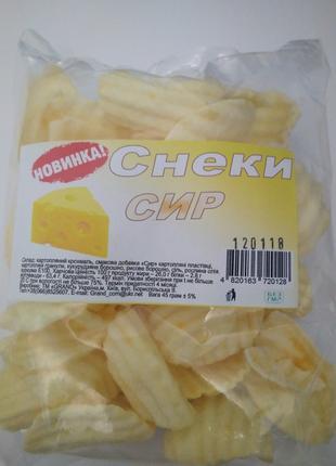 Снеки чипсы
