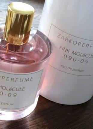 Zarkoperfume Pink Molecule 090.09_Оригинал EDP_5 мл Затест Распив