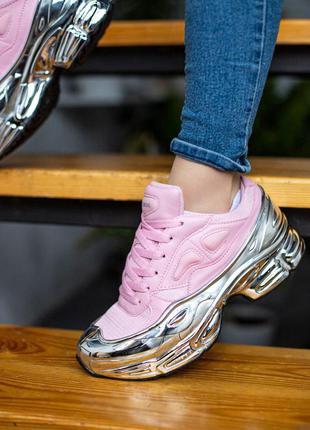 👟кроссовки женские adidas raf simons 👟