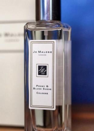 Jo Malone Peony & Blush Suede_original cologne intense 30 мл