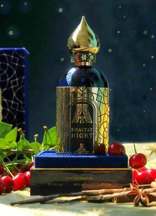 Attar collection _khaltat night_ original \ eau de parfum
