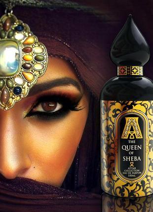 The Queen of Sheba Attar collection_Оригинал Parfum 5 мл_Распив
