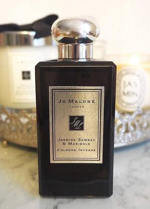 Jasmine Sambac & Marigold Jo Malone_original_cologne intense 5 мл