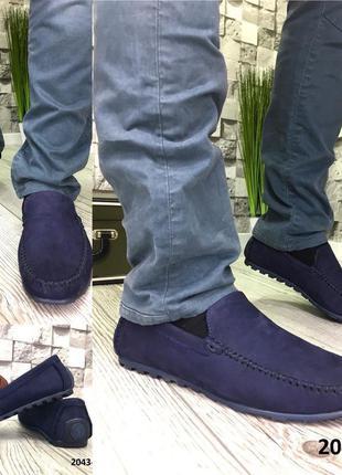 Натуральные кожаные мужские мокасины туфли ручная работа