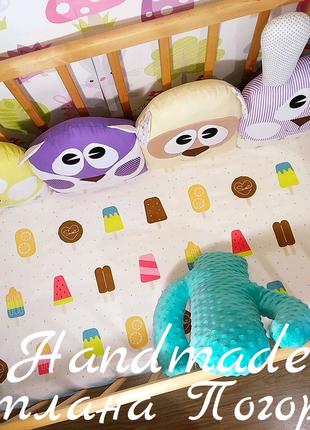 В НАЛИЧИИ комплект в кроватку бортики+ простынь,детское постельно