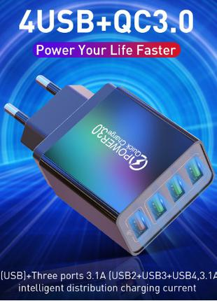 Быстрая зарядка на 4 USB порта USB Quick Charge 3,0
