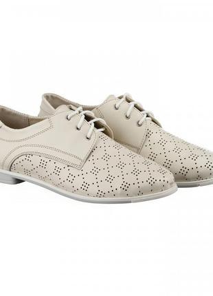 Кожаные женские бежевые туфли на шнурках с перфорацией низкий ...