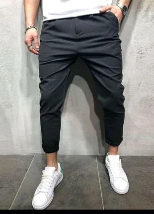 Повсякденні штани брюки