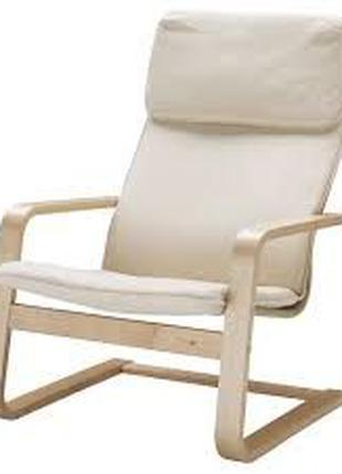 Прекрасное Кресло Пелло Икеа Ikea. Прочное и удобное! В наличии!
