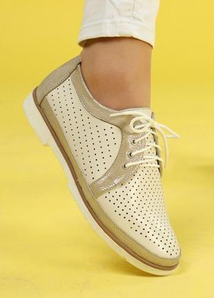 Кожаные женские бежевые туфли с перфорацией на шнурках натурал...