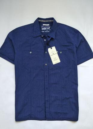 Мужская рубашка в полоску размер л