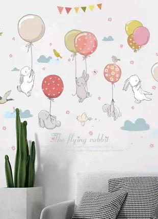 Интерьерная наклейка на стену обои Зайчики на шариках