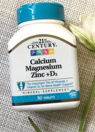 Кальций, магний, цинк и Д3 комплекс витаминов наличии 21 CENTURY