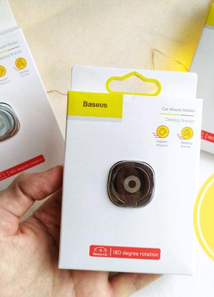 BASEUS кольцо-держатель на телефон металлическое подставка