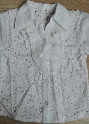 Ажурная белая блуза, на 9 лет