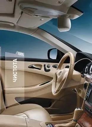 Обеззараживание ( дезинфекция) помещений и автомобилей озоном.