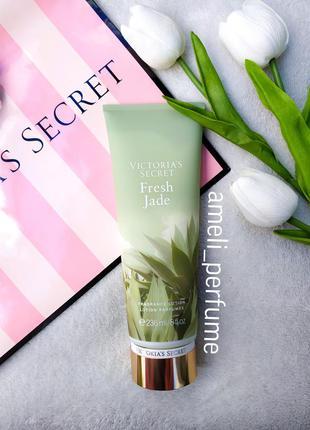 Парфумований лосьйон для тіла victoria's secret fresh jade