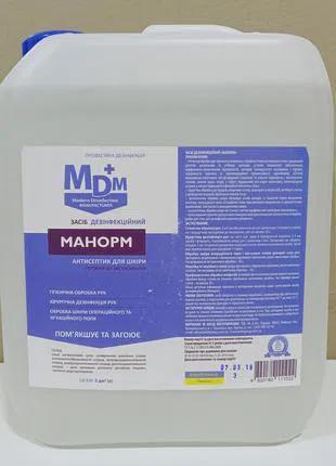 МАНОРМ Антисептик для шкіри