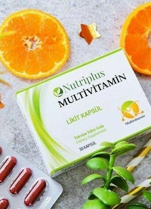 Multivitamin Nutriplus Farmasi