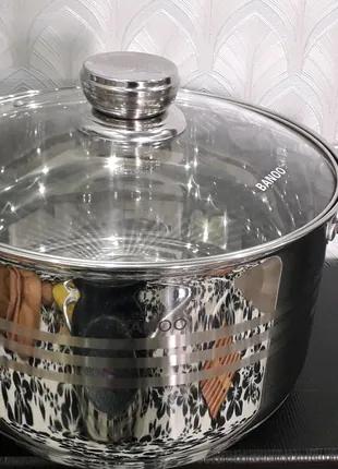 НОВАЯ Кастрюля на 2.1 литра премиум класса газ индукция ГЕРМАНИЯ