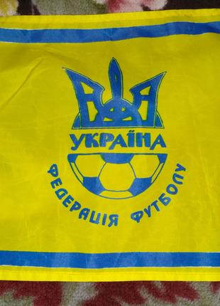 Флажок ФФУ