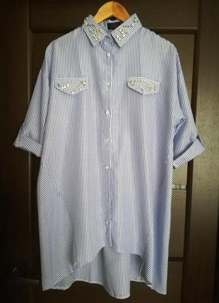 Стильная длинная рубашка в полоску, с камнями, большой размер