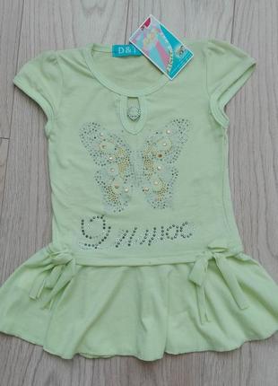 Нежное платье  с бабочкой, вискоза, на 4, 6 лет