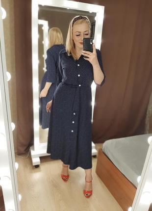 Платье сарафан миди синий батал