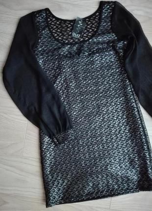 Вечернее черное платье, блестящее, с шифоновыми рукавами