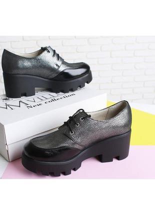 Кожаные женские туфли на шнурках, на тракторной подошве натура...