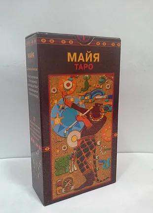 """Карты Таро """"Майя"""""""