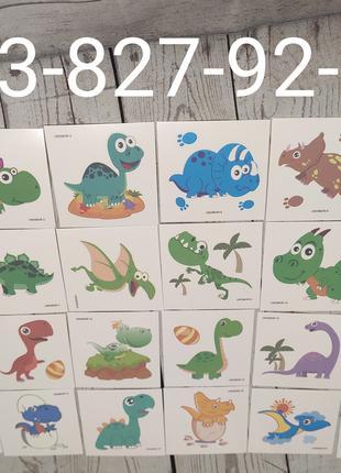 Цена за весь набор (24 шт) детские тату, переводки Динозавры Флеш