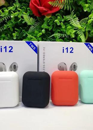 Беспроводные сенсорные Bluetooth наушники HBQ I12 TWS