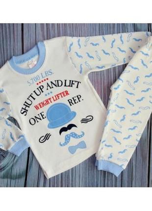 Пижама на мальчика на 1 и 2 года