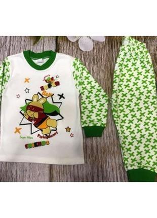 Пижама для мальчика 1,2,3 года