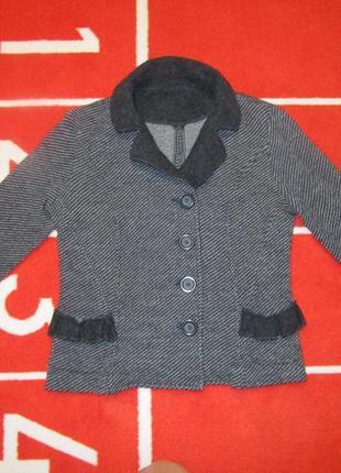 Базовый пиджак жакет в стиле жаклин
