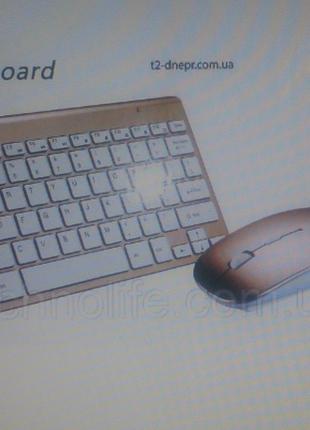 Клавиатура беспроводная + мышка wireless 902