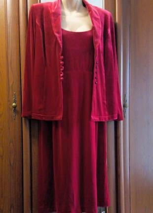 Красный велюровый костюм двойка комплект вечернее платье и пид...