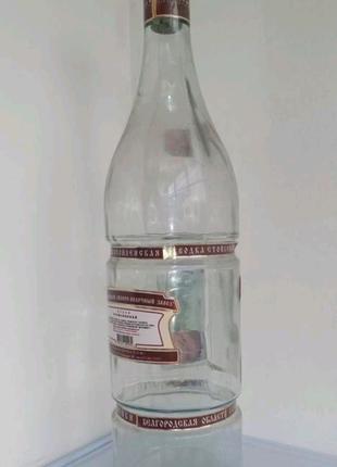 Бутыль 4.8 л