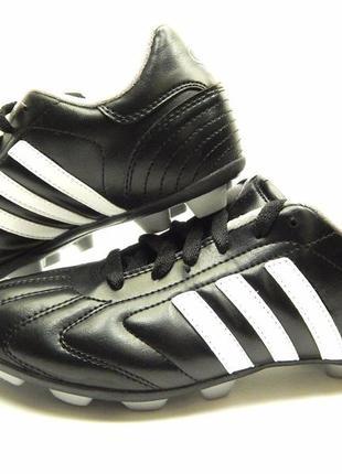 Футбольные бутсы копы копочки adidas telestar trx