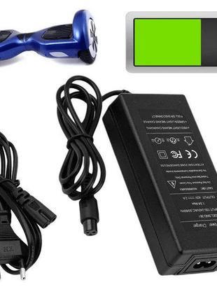 Зарядное,адаптер для электровелосипеда гироборда гироскутера с...