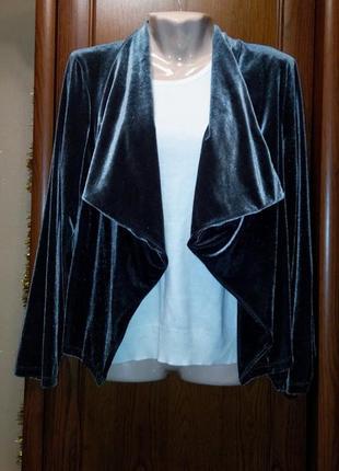 Велюровый бархатный пиджак кардиган жакет кофта