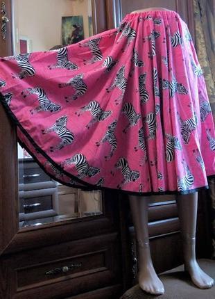 Длинная юбка солнце клеш с зебрами с принтом яркая