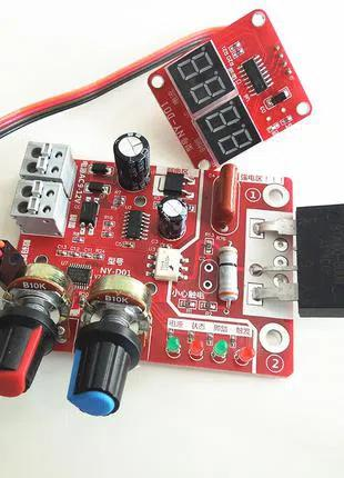Таймер контроллер блок управления точечная сварка 100А споттер
