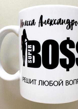 🎁подарок чашка директору боссу женщине  начальнице бухгалтеру